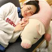 交換禮物小豬豬娃娃公仔抱枕毛絨玩具女生可愛超萌韓版抱著睡覺的女孩玩偶 igo生活主義