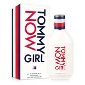 Tommy Girl 即刻實現女性淡香水(100ml)★ZZshopping購物網★