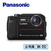 原廠登錄送好禮 再送原廠相機包 Panasonic DC-TS7 輕便相機 31米 防水 相機 公司貨