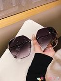 墨鏡 2021年新款無框切邊太陽鏡潮氣質墨鏡女大臉顯瘦時尚眼鏡防紫外線 愛丫愛丫