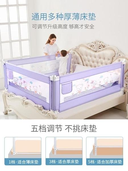嬰兒防摔加高床護欄床圍欄寶寶兒童防掉床邊安全防護欄擋板大床 叮噹百貨