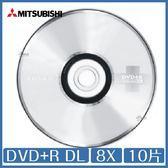 MITSUBISHI 三菱 8X DVD+R DL 10片桶裝 DVD 光碟