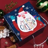 圣誕節禮品盒正方形韓版小清新生日零食禮盒包裝盒子大號YYP 蓓娜衣都