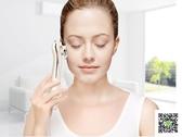 潔面儀 notime導入儀洗面儀面部 洗臉潔面儀家用臉部按摩器毛孔清潔器 雙12狂歡