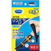 【QTTO爽健】日本製 Dr.Scholl 釋放壓力 修飾小腿機能襪 L 黑色