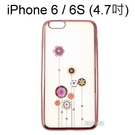 【XO】恬靜系列鑲鑽透明軟殼 [蒲公英] 玫瑰金 iPhone 6 / 6S (4.7吋)