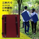 大都文化速寫板8k折疊可裝紙帶兜多功能4k雙肩背帶畫夾素描寫生6k板【紅人衣櫥】