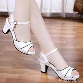 粗跟涼鞋女夏天新款韓版真皮高跟鞋百搭一字扣帶魚嘴鞋女中跟      芊惠衣屋