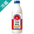光泉鮮奶-低脂936ML/瓶【愛買冷藏】