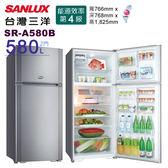 【Bevis畢維斯】SANLUX 台灣三洋 SR-A580B 580L 定頻冰箱【公司貨】