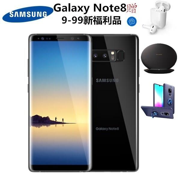 SAMSUNG Galaxy Note8 64G 福利品 6.3吋防塵防水手機 完整盒裝 保固一年 店面現貨
