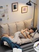 懶人沙發網紅款折疊榻榻米沙發雙人日式小戶型女孩房間臥室小沙發【快速出貨】