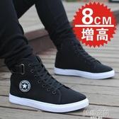 秋季隱形內增高男鞋10CM高筒帆布鞋男士增高鞋8CM韓版休閒板鞋潮 韓語空間