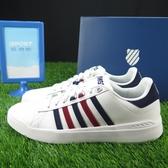 【iSport愛運動】K-swiss PERSHING COURT LIGHT 輕量 休閒鞋 正品 06095172 男款
