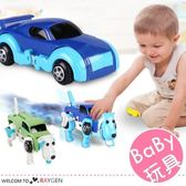 兒童益智玩具 上鏈發條百變狗狗變形汽車