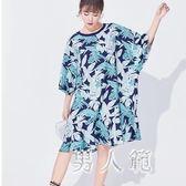中大尺碼 半身裙荷葉邊裙子女裝大碼寬鬆樹葉印花度假風短袖連身裙 df357 『男人範』