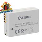 CANON NB-10L 原廠電池 全新品彩盒 原電 SX60HS G1X