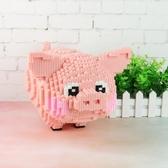 積木玩具 鉆石微型顆粒積木拼裝玩具大號粉紅可愛豬【聚寶屋】