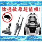 《現貨立即購》~搭贈除塵蟎渦輪吸頭+靜電撣~ Electrolux ZAP9940 伊萊克斯 HEPA 集塵盒 吸塵器
