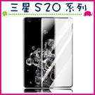 三星 S20+ S20 Ultra 滿版9H鋼化玻璃膜 3D曲屏螢幕保護貼 全屏鋼化膜 全覆蓋保護貼 防爆 (正面)