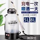 口罩消毒器 小型電動噴霧器農用打智慧高壓殺蟲家用壺辦公室樓灑酒精消毒液 韓菲兒