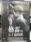 挖寶二手片-Y68-096-正版DVD-...