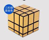 成人初學三階異形魔方玩具EY1395『小美日記』
