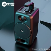 藍芽音箱大音量戶外廣場舞音響家用超重低音炮便攜式播放器迷你無線 LannaS YTL