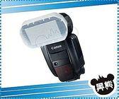 黑熊館Canon 600EX RT 600 EX RT  肥皂盒柔光罩柔光盒碗公罩