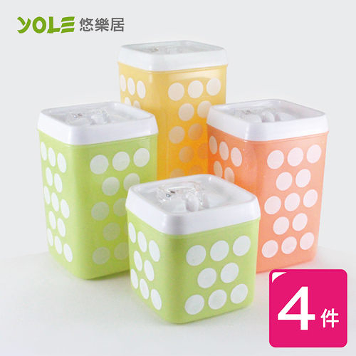【YOLE悠樂居】方形Drip易扣食物密封保鮮罐4件組(500ml/800ml/1100ml)#1127014 密封罐 食物收納罐 食物保鮮