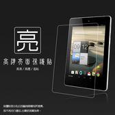 ◇亮面螢幕保護貼 Acer Iconia A1-810/A1-811 平板保護貼 軟性 亮貼 亮面貼 保護膜