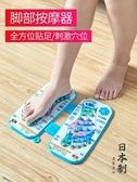 指壓板日本進口足底按摩墊子足部穴位指壓板腳底按摩器家用腳踩式趾壓板 城市部落