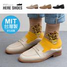 [Here Shoes]MIT台灣製 3cm休閒鞋 氣質素面百搭 皮革方頭粗跟可踩腳包鞋 休閒皮鞋 後踩腳-KG53854