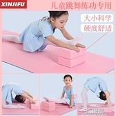 瑜伽磚女高密度兒童跳舞蹈專用練功壓腿磚塊瑜珈輔助工具器材 3C優購