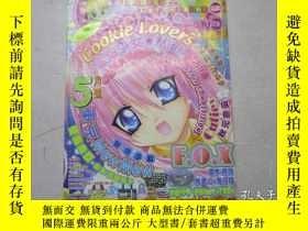 二手書博民逛書店16開漫畫月刊罕見Comic Fans 2003年 5月號Y24