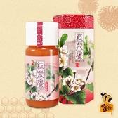 【蜜匠】珍釀紅柴蜂蜜(700g/瓶)