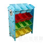 兒童玩具收納架幼兒園寶寶整理卡通儲物櫃多功能置物書架塑料櫃子 晴川生活館 NMS