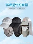 防蚊帽夏季戶外釣魚帽子男士防曬裝備垂釣遮陽路亞帽面罩速干夜釣防蚊帽榮耀 新品