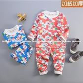 厚款長袖套裝 不倒絨嬰兒內衣套裝 家居休閒套裝 YN11201 好娃娃