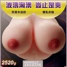 自慰套 情趣用品 買送潤滑液 Breast 肉感乳霸-乳交、陰交、肛交三合一仿真木瓜奶自慰名器﹝2520g﹞