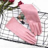 防風手套 麂皮絨手套女士冬季甜美可愛韓版學生保暖加絨加厚騎行防風開車 魔方數碼館