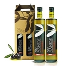 葡萄牙Sao Mamede 特級冷壓初榨黑橄欖油 特惠禮盒組 750ml*2入