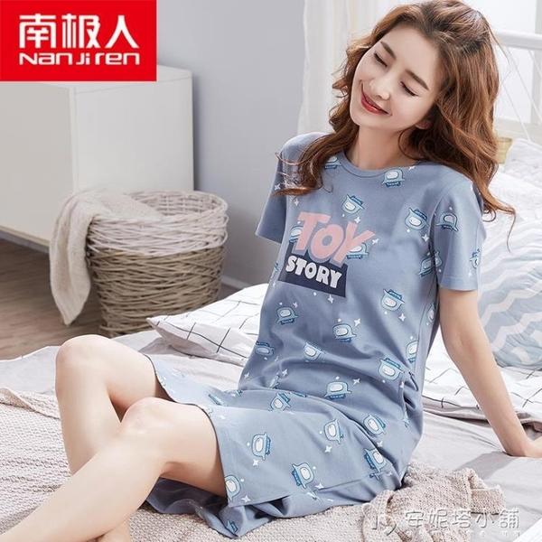 南極人韓版睡裙女夏天短袖純棉洋裝甜美可愛睡衣夏季薄款家居服「安妮塔小铺」