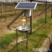 太陽能殺蟲燈滅蟲燈誘蟲燈可行動SY723農業養殖業魚塘蔬菜稻田等 MKS 春節狂購特惠