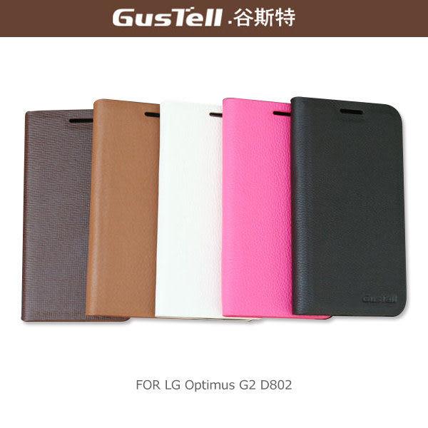☆愛思摩比☆GUSTELL 谷斯特 LG Optimus G2 D802 真皮皮套 可立皮套 超薄設計 卡夾皮套