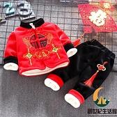 拜年服寶寶男兒童加厚新年裝男童唐裝冬嬰兒過年衣服周歲禮服冬季【創世紀生活館】