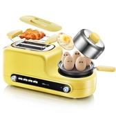 220V 小熊烤麵包機家用2片多功能早餐多士爐土司機全自動吐司機 潮流前線