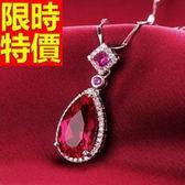 紅寶石項鍊鑲925純銀-生日情人節禮物天然吊墜女飾品58a17【巴黎精品】