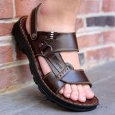 男士涼鞋 涼拖鞋防滑沙灘鞋男休閒兩用拖鞋男 巴黎春天