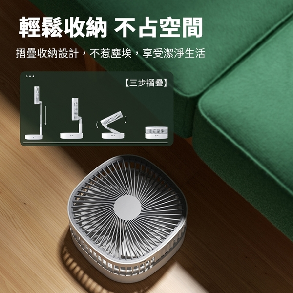 ◆【贈網袋】最新款 可遙控 8吋 伸縮折疊風扇(1入) 漢堡風扇 摺疊 電風扇 落地扇 USB充電風扇 桌扇
